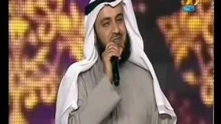 اغاني حصرية مشاري العفاسي ينشد لمصر بعد ثورة 25 يناير تحميل MP3