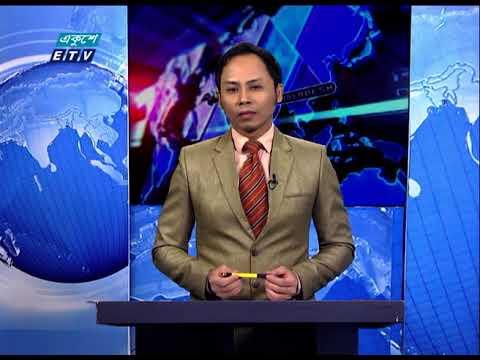 09 PM News || রাত ০৯টার সংবাদ || 05 May 2021 || ETV News