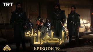 The hit Turkish drama show from TRT, Ertugrul Ghazi, is now available in Urdu, dubbed by PTV | Pakistan Television Corporation Limited.  Subscribe to never miss an episode: http://youtube.com/c/trtertugrulptv?sub_confirmation=1 #ErtugrulYouTubeRecord #ErtugrulUrdu ------------- Follow on Instagram: https://instagram.com/trtertugrulptv Follow on Facebook:  https://facebook.com/trtertugrulptv Follow on Twitter:  https://twitter.com/trtertugrulptv  More from TRT Drama (English subtitles):  https://youtube.com/trtdramaen