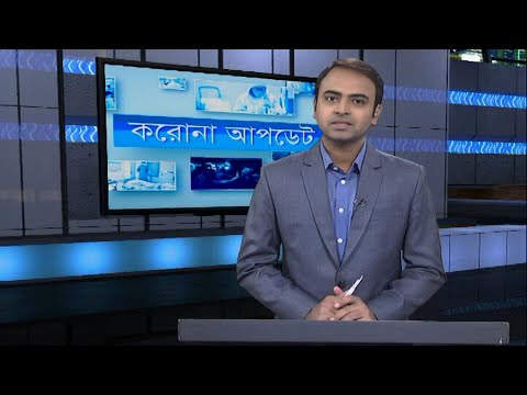 12 pm Corona Bulletin || করোনা বুলেটিন || 30 October 2020 || ETV News
