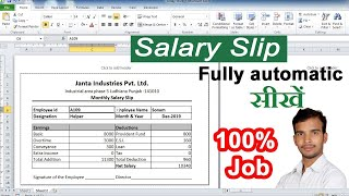 Salary Slip Limited Company For Microsoft Excel Advance Formula