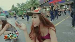 เบื้องหลัง MV โดด มัน ฮา PART1/2