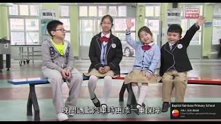 港台電視31《自在8點半》第一集「校服起革命」訪問本校