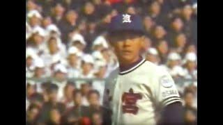 1989年選抜高校野球・決勝戦東邦、逆転サヨナラ優勝