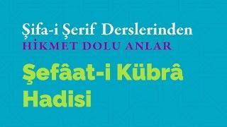 Kısa Video: Şefaat-i Kübra Hadisi