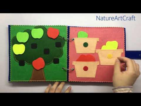 Sách vải PLC - Chủ đề Cây cối - Thực vật - Quiet Book Toddlers - Nature Exploring
