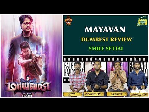 Mayavan Movie Review – Dumbest Review | Sundeep Kishan | Smile Settai
