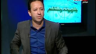 بالورقة والقلم _ محمد شبانة يوجه رسالة لجماهير نادي الزمالك تحميل MP3