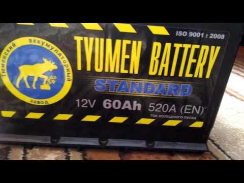 Тюменский аккумулятор 60ач 520А (выбор аккумулятора)