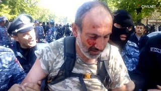 Clash Between Demonstrators And Police During Yerevan Protest