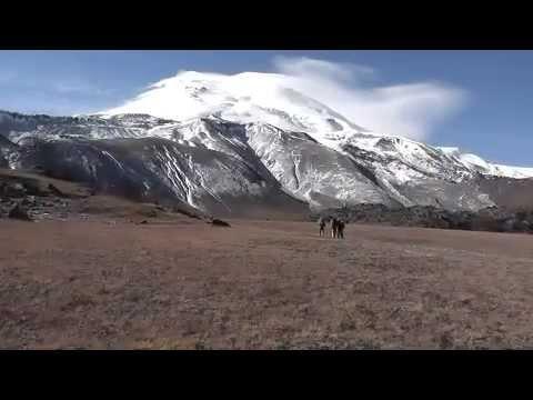 НПФ «Промагрофонд» покоряет вершины