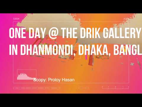 One Day In Drik Gallery In Dhaka, Bangladesh