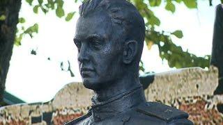 В Валдае торжественно открыт бюст Герою Советского Союза Якову Павлову