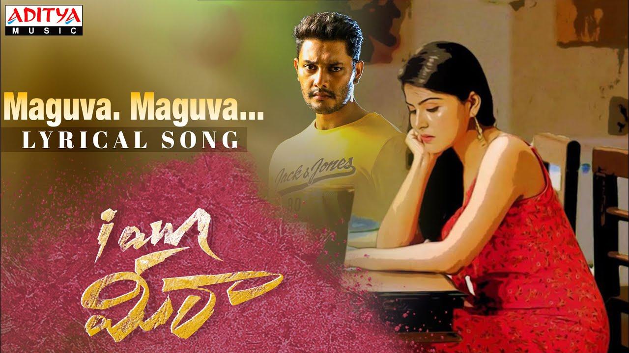 Maguva Maguva lyrics - I Am Meera, Maguva Maguva lyrics,    Maguva Maguva song  lyrics