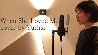 When She Loved Me / Sarah McLachlan cover by Yurina