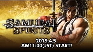 SAMURAI SPIRITS発表会