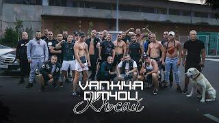 Dim4ou & Vanki4a - KASAY / КЪСАЙ