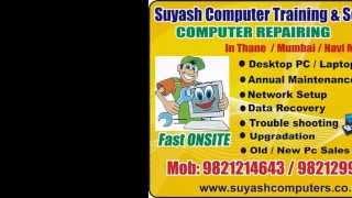 preview picture of video 'Computer Reparing Services In thane, navi mumbai, mumbai'