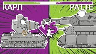Стальной монстр. Мультики про танки. 3 серия