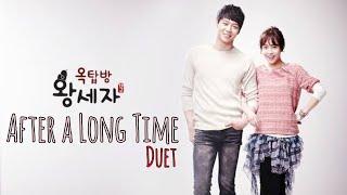 After A Long Time - Baek Ji Young and Jo Eun English Lyrics (Duet)