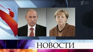 Ряд актуальных международных проблем обсудили по телефону Владимир Путин и Ангела Меркель.