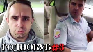 BEST COUB COMPILATION #3   ЛУЧШИЕ ПРИКОЛЫ 2019