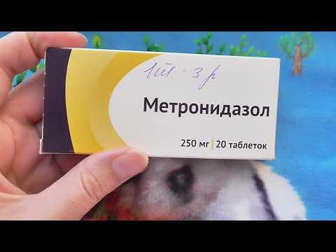Лечение алкоголизма Метронидазолом. Смотрим.