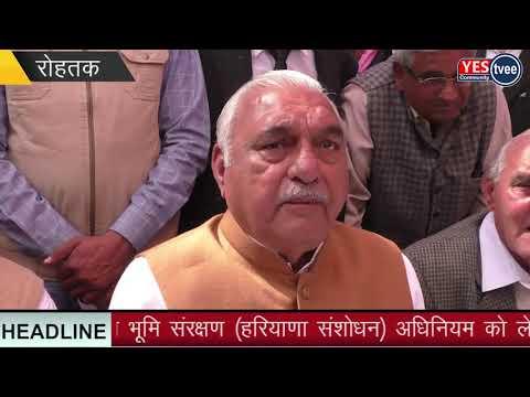 भूपेंद्र सिंह हुड्डा की मांग, हरियाणा सरकार को बर्खास्त किया जाए