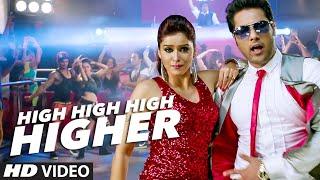 High High High Higher Chor Bazaari