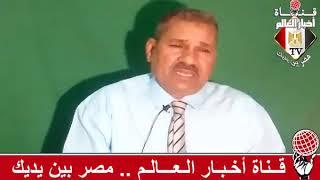 الإعلامي سيد عبد الحفيظ خضر ورسالة عن أضرار الزواج المبكر في الصعيد