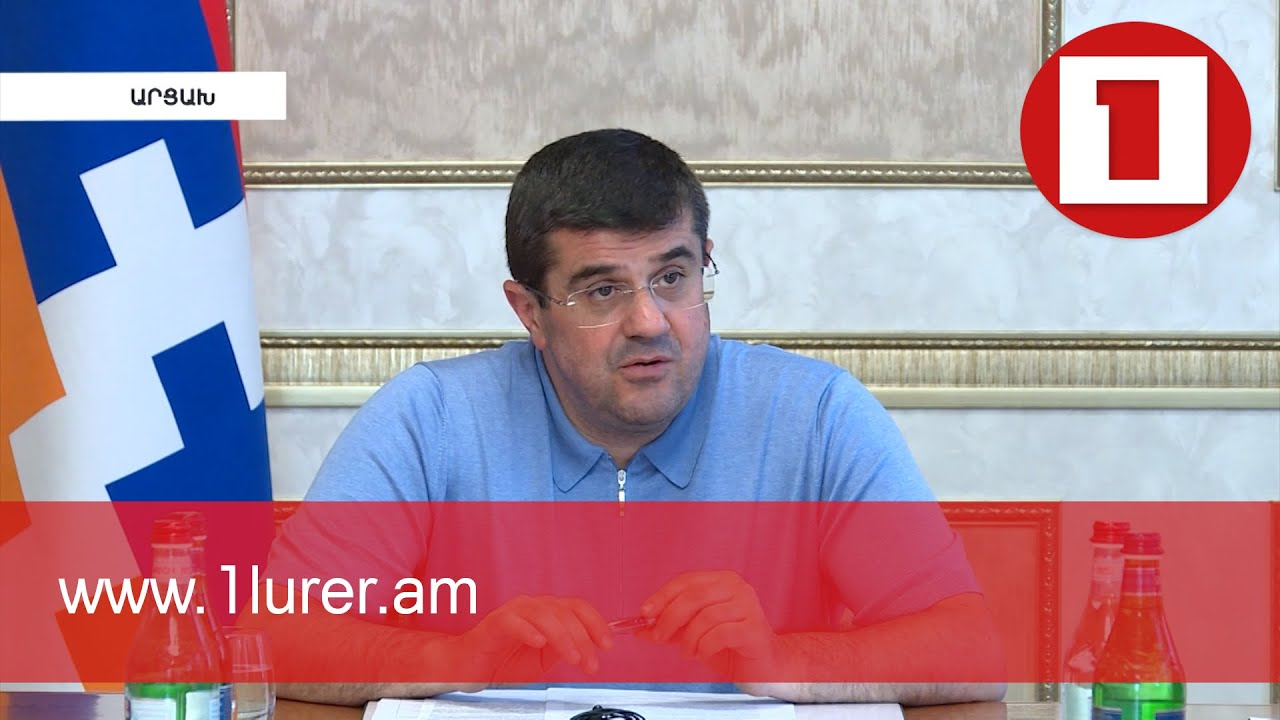 You have two days to set a coefficient: President of Artsakh gave an instruction
