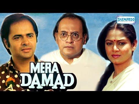 Mera Damad – Farooque Sheikh – Zarina Wahab – Superhit Comedy Movies
