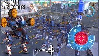 War Robots - Haechi Orkan MK2! Всем взводом!!!