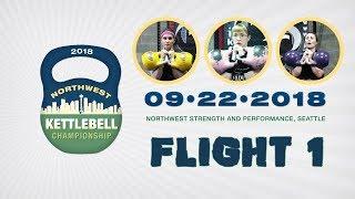 #1 | IKFF Northwest Kettlebell Championships 2018 (Seattle, WA) | Kettlebell Sport