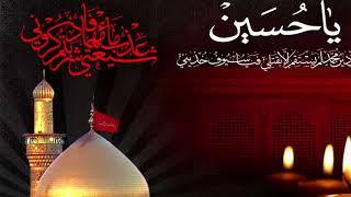 اغاني حصرية نوحه افغاني امشب سكينه پدر ندارد شام غريبان سهر ندارد ( علي رضا كاظمي) تحميل MP3