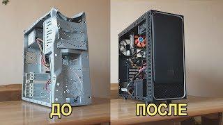 Почини, ты ж компьютерщик!