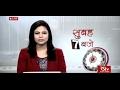 Hindi News Bulletin      Feb 08 2017 7 am