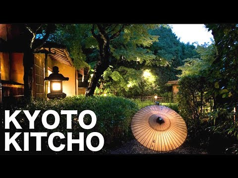 The Most Beautiful Restaurant in Japan – Kyoto Kitcho