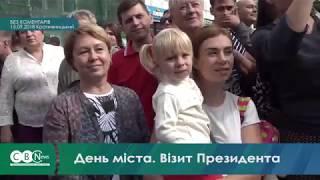 Президент у Кропивницькому: спілкувався, фотографувався, пив каву