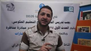 محمد عرابي من سوريا (اليمن)