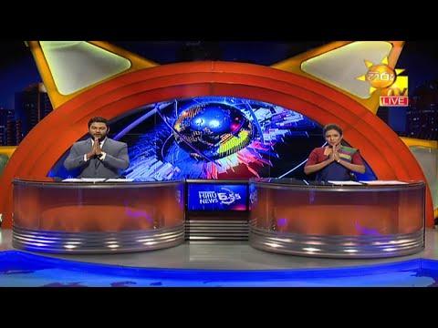 Hiru News 06.55 PM | 2020-11-21