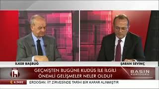 Basın Koridoru Özel – 16 December 2017