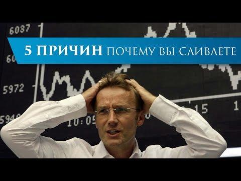 Торговля по курсу цб бинарные опционы
