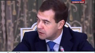 Путин. Медведев. Большая страна. ПЭ (sl)