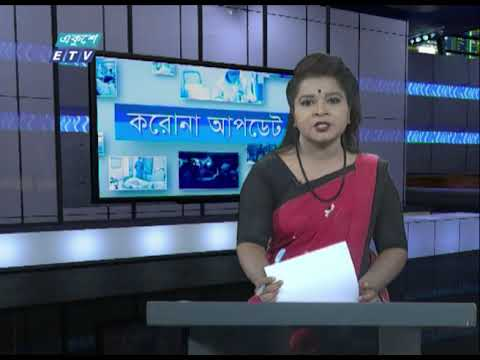 12 Pm Corona Bulletin || 08 April 2020 | | ETV News