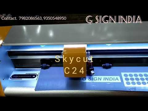 SKY CUT C 24