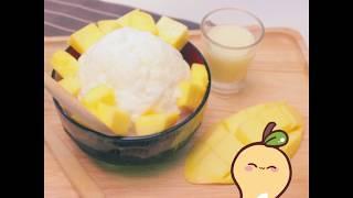 สูตรทำ บิงซู มะม่วง อร่อยเหมือนกินที่เกาหลี!