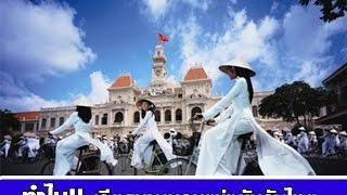 ทำไม!!เวียดนามชอบแข่งขันกับประเทศไทย - dooclip.me