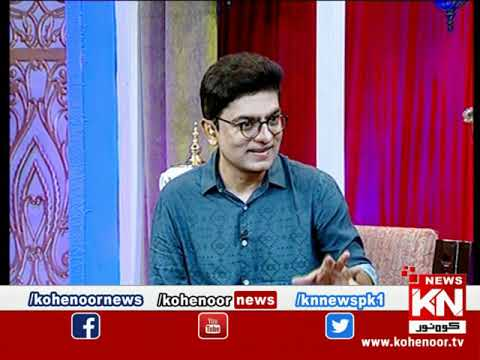 Good Morning With Dr Ejaz Waris 02 September 20202 | Kohenoor News Pakistan