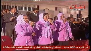 محمد وردى - الطير المهاجر